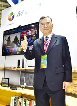 鄭優透露新點子 中華電跨足電商 賣農漁產品