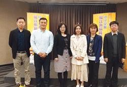 中小企業處 推廣數位行銷東協
