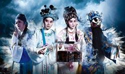 臺灣豫劇團推出 2019年度大戲《龍袍》