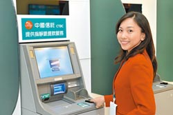 ATM跨行轉帳 500以下免費