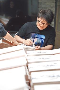 周華健簽到手軟 字跡變形藏彩蛋