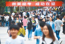 陸2018城市搶人戰 深圳衝第一
