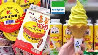 初夏超商冰品爭霸!小美、果汁牛乳大變身