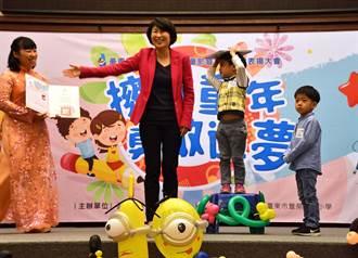台東縣長 饒慶鈴頒獎表揚500多名模範兒童