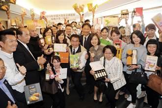 陸食品通路商南部採購洽談 最鍾情台灣休閒食品及鳳梨