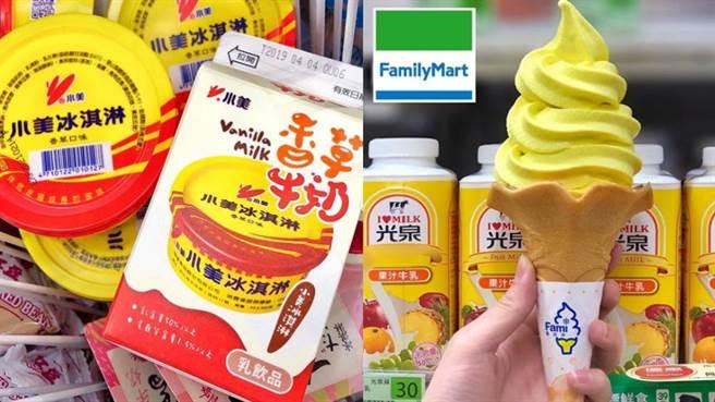 (圖/IG@yen.food.life、tong_intw)