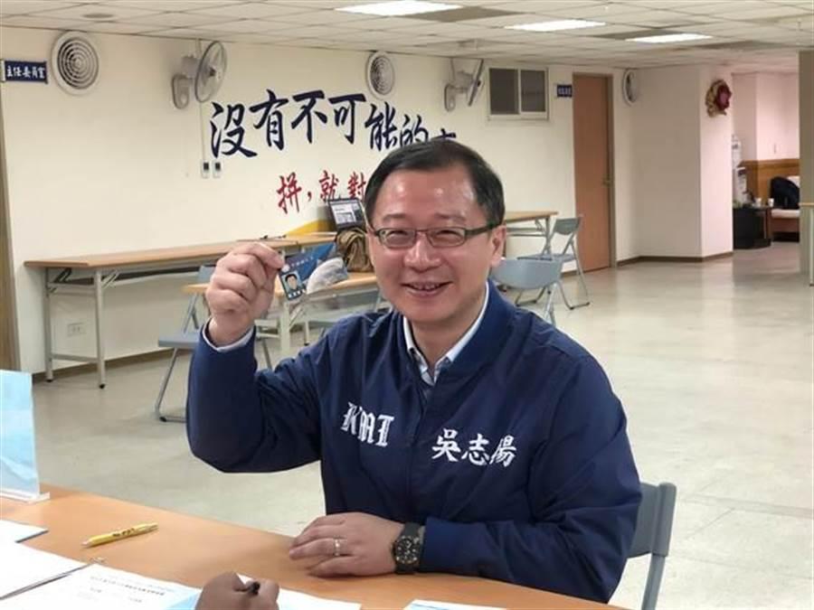 國民黨桃園市黨部楊敏盛要吳志揚改選第二選區,吳志揚表示,他願意考量。(甘嘉雯翻攝)