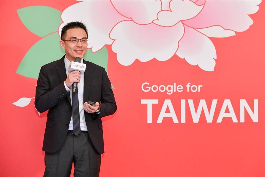 Google台灣總經理陳俊廷。(圖/Google提供)