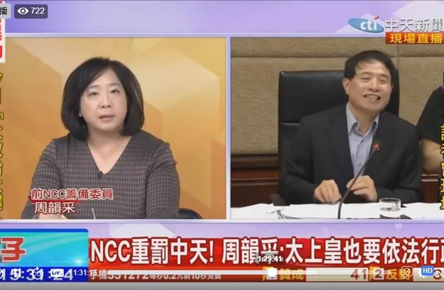 周韻采痛罵NCC想當太上皇。(圖/翻攝自中時電子報臉書)