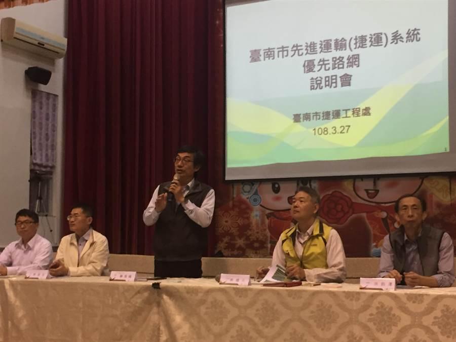 台南市捷運工程處今晚在永康區中華里活動中心舉辦首場台南市先進運輸系統(捷運)優先路網規畫說明會。(曹婷婷攝)