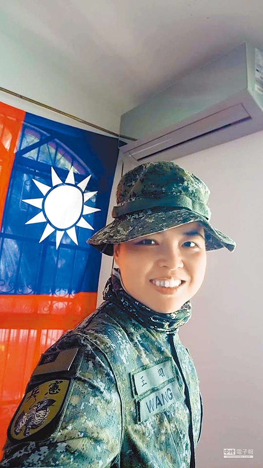 在尼加拉瓜受訓的現役女少校王翊。(摘自臉書)