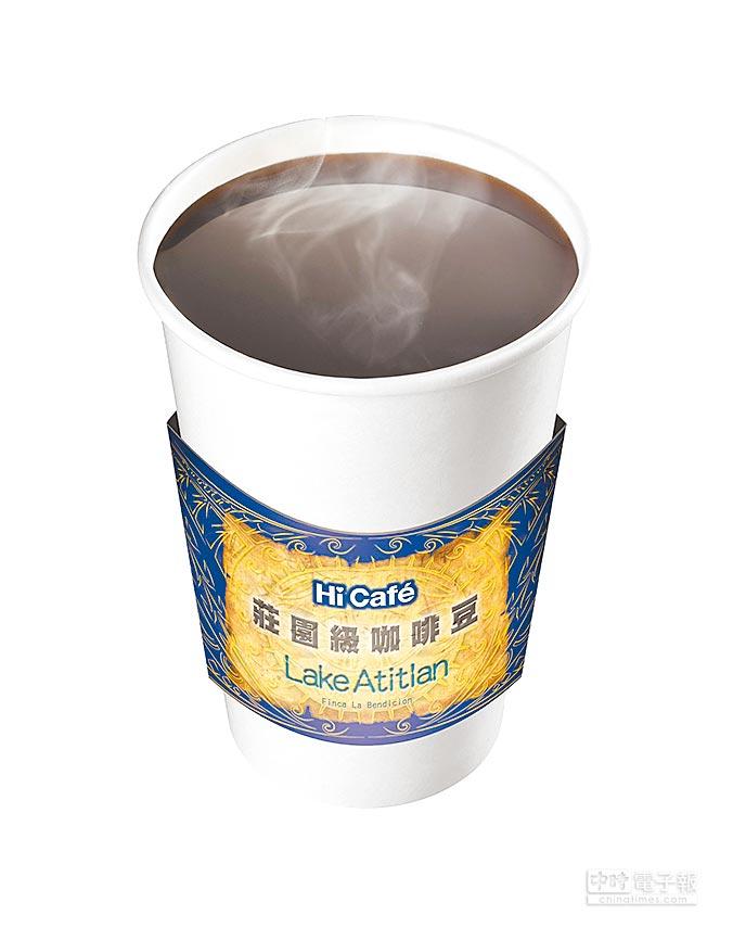 期間限定萊爾富Hi Cafe 莊園級咖啡豆,熱美式大杯45元。(萊爾富提供)