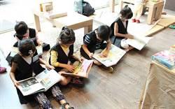 兒童節閱讀趣!尋獸道館4米桌遊、品繪本愛生態