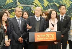 一張圖秒懂!網驚原來民進黨不能沒有韓國瑜