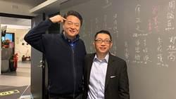 反擊王浩宇指控 徐正文:下周提告