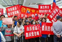 前外交官籲以韓國瑜為標準 沒成績不准公費出訪