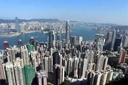 英國發表《香港問題半年報告》陸外交部駐港公署駁斥