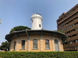 走過121年 氣象局原台南測候所修復開放