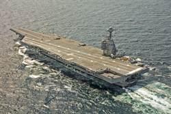 福特號航艦問題未解 延遲3個月交艦