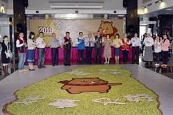 南投梅子節活動 林明溱談寧波「農產綠色通道」