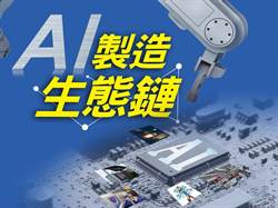 日本自動化設備大廠  股價有望走出空頭陰霾