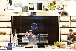 南部首創開放式體驗廚房 用智慧廚具做出好料理