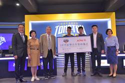 培育電競人才 威剛科技贊助東泰高中