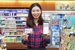 萊爾富周年慶 HiPay綁銀行卡買300送30購物金