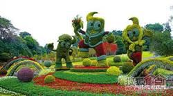 北京世園會開幕 倒數計時一個月