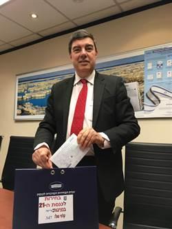 以色列下月國會大選 駐台辦事處今海外投票