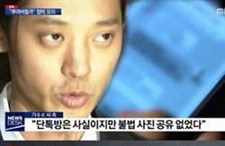鄭俊英淫片群遭爆有9藝人 台酒店、機艙淪偷拍地