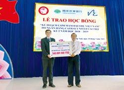 國泰世華銀送愛越南 助貧童上學