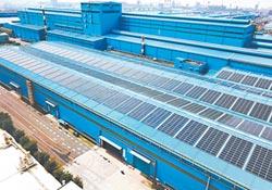 中鋼拚全方位綠色企業 邁大步