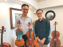 宏潤生技 贊助海嘯提琴慈善音樂會