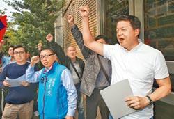 司法肉搏戰 藍綠對打!周錫瑋告蔡內亂罪 陳致中控韓外患罪