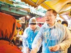 吳志揚考量 改戰第二選區