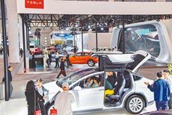 陸大砍新能源車補貼 淘汰賽開始