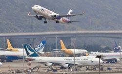 國泰航空購香港快運 市占達84%