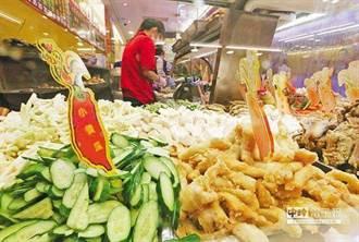 >鹽酥雞買哪樣能吃出店家實力?網狂推這3項