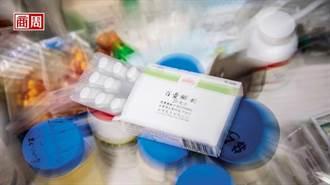 抗憂鬱藥品撤台 揭背後的砍藥價大廠出走危機