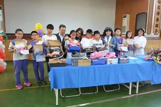 慶兒童節送鞋到偏鄉 苗縣41校逾千學童喜拆箱