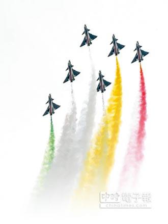 巴基斯坦國慶 陸八一飛行隊炫舞