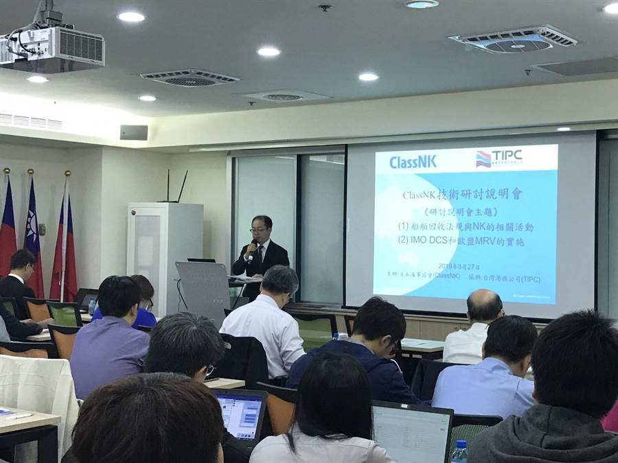 研討說明會上,日本海事協會台灣公司總經理山口欣彌致詞。圖 :業者提供