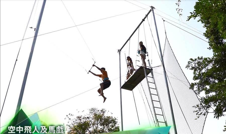 還有空中飛人、馬戲等專業雜耍技能可以體驗。(攝影/沈弘欽)