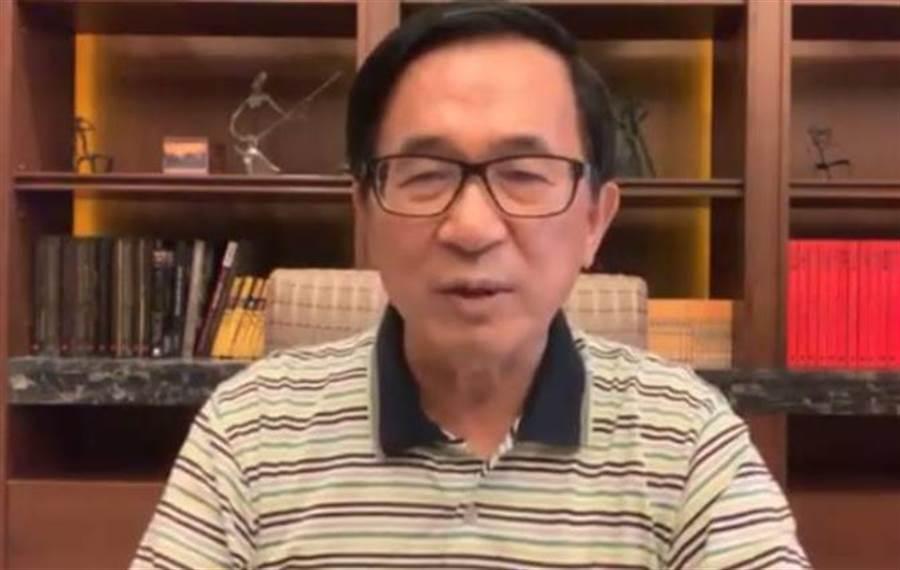 前總統陳水扁開直播嗆聲「韓國瑜當選總統,大家一起死」。(圖/翻攝自新勇哥物語臉書)