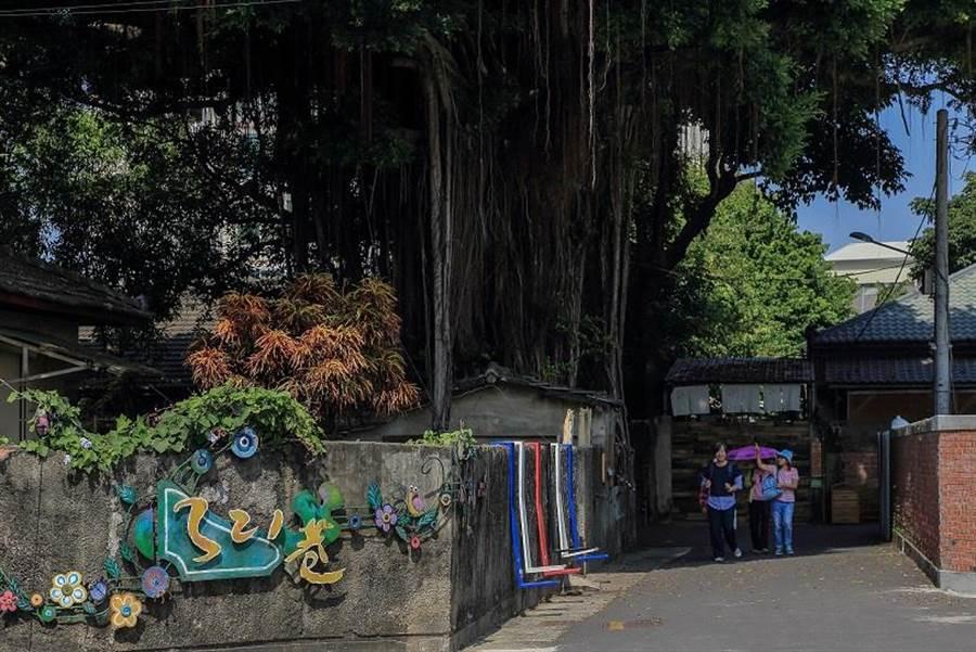 321巷藝術聚落。(台南市政府觀光旅遊局提供)