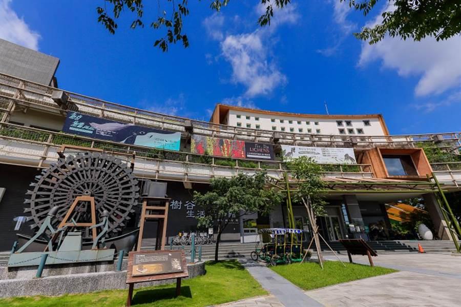 樹谷生活科學館。(台南市政府觀光旅遊局提供)