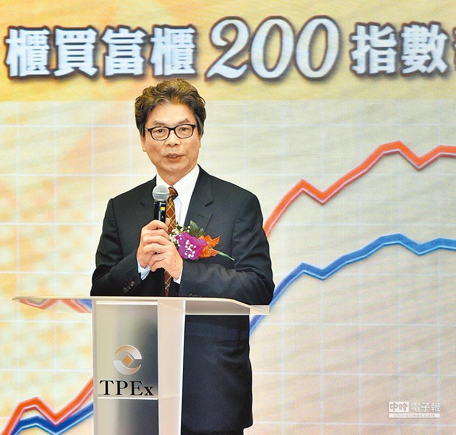 櫃買中心董事長陳永誠表示,期望「富櫃200指數」,成為消費者首選。圖/顏謙隆