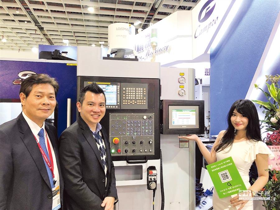 施耐德電機工業自動化事業部總經理孫志強(左二)與凱柏公司董事長蔡清哲(左一)。圖/業者提供
