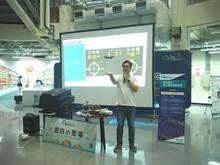 飛行夢玩家齊聚中科自造基地  分享無人機技術